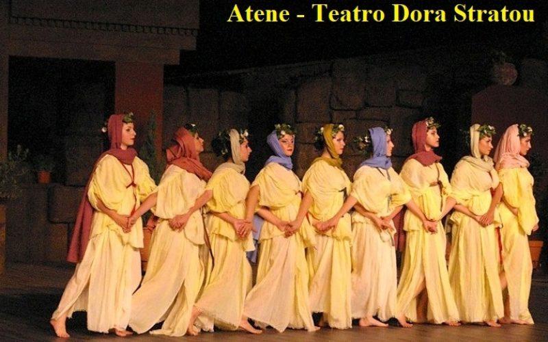 CONGRESSO CID – UNESCO Atene. DANZE ANTICA ROMA