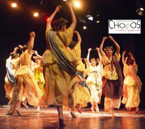 Danza antica roma
