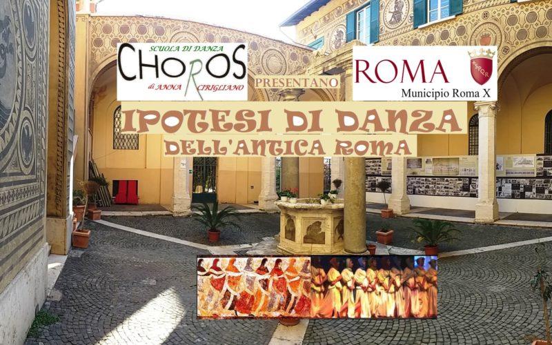 IPOTESI DI DANZA DELL'ANTICA ROMA – 22dicembre 2019