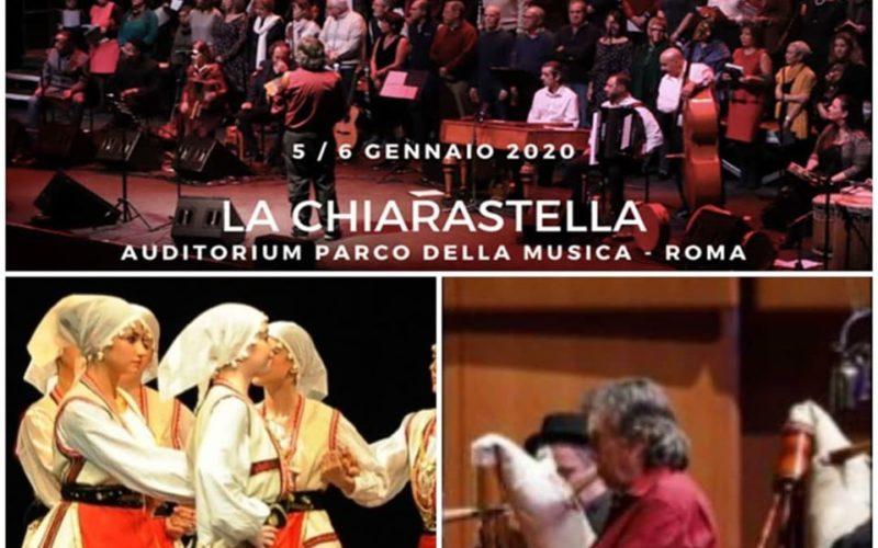 DANZE GRECHE AUDITORIUM PARCO DELLA MUSICA 5 e 6 GENNAIO 2020